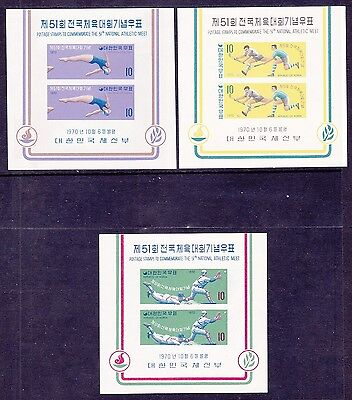 Korea 730a-32a MNH 1970 51st Athletic Games at Seoul Souvenir Sheet Set of  $30.