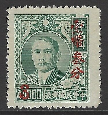 CHINA ROC TAIWAN 1950 3c on $40000 blue-green (Dah Tung schg), mint MNH, SG#107