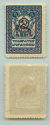Armenia, 1922, SC 317, mint, diagonal. d5157