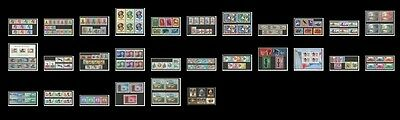 Congo 1961/2002-MNH Collection-All complete sets~~FREE POST~~