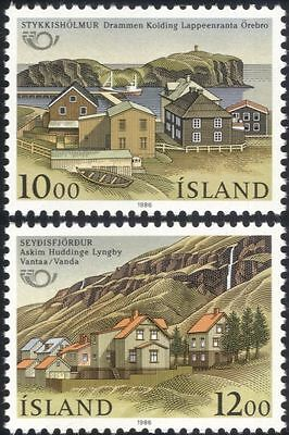 Iceland 1986 Waterfall/Lighthouse/Buildings/Architecture/Landscape 2v set n34932