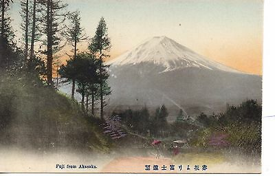 Great Fuji from Akasaka, Japan Postcard. C1905. Very Fine.