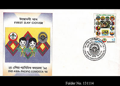 BANGLADESH - 1995 2nd ASIA-PACIFIC COMDECA '95 / SCOUT - FDC