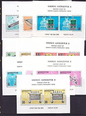Korea 883a-92a MNH 1974 Various Musical Instruments Full Souvenir Sheet Set $48.
