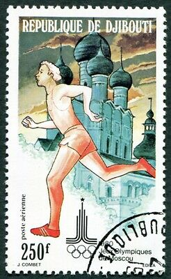 DJIBOUTI 1980 250f SG787 used NG Olympic Games Moscow 2nd issue Running c #W29