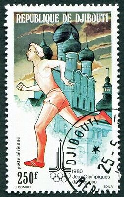 DJIBOUTI 1980 250f SG787 used NG Olympic Games Moscow 2nd issue Running h #W29