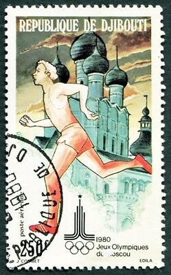 DJIBOUTI 1980 250f SG787 used NG Olympic Games Moscow 2nd issue Running i #W29