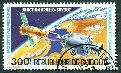 DJIBOUTI 1980 300f SG789 used NG Conquest of Space AIRMAIL STAMP b #W29