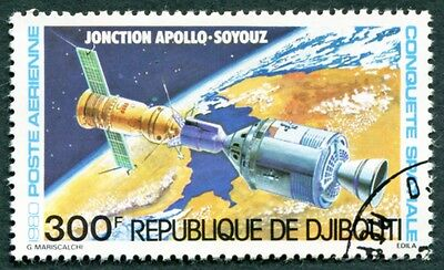 DJIBOUTI 1980 300f SG789 used NG Conquest of Space AIRMAIL STAMP d #W29