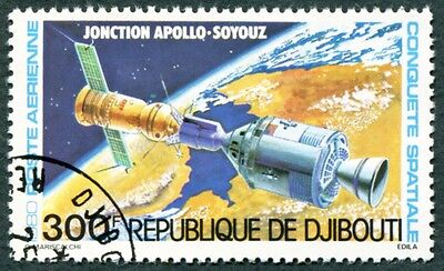 DJIBOUTI 1980 300f SG789 used NG Conquest of Space AIRMAIL STAMP e #W29