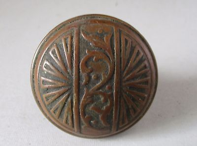 Antique Eastlake Victorian Brass + Iron Door Knob
