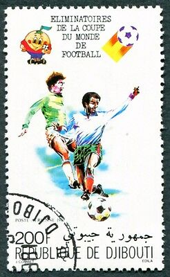 DJIBOUTI 1981 200f SG803 used NG World Cup Football Championship g #W29