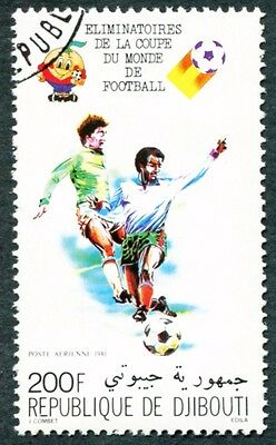 DJIBOUTI 1981 200f SG803 used NG World Cup Football Championship j #W29