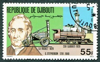 DJIBOUTI 1981 55f SG813 used NG Locomotives Rocket and Djibouti 230 b #W29
