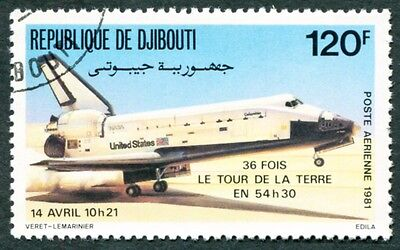 DJIBOUTI 1981 120f SG825 used NG Space Shuttle AIRMAIL STAMP e #W29