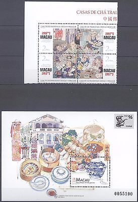Macao/macau 1996 Traditional Chinese Tea Houses S/s And Stamps Mnh Very Fine