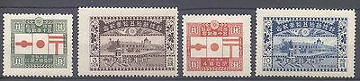 Japan 1921 50Th Anniv Establishment Of Postal Services  And Japan Stamps Mlh Vf
