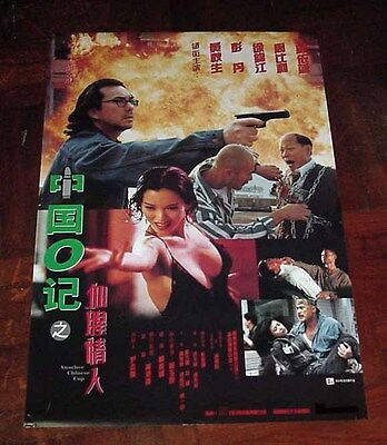 """Anthony Wong """"Another Chinese Cop"""" Elvis Tsui RARE HK ORIGINAL 1996 Poster"""