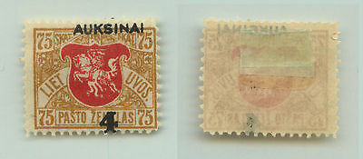 Lithuania, 1922, SC 114, mint, shifted surcharge. e7125