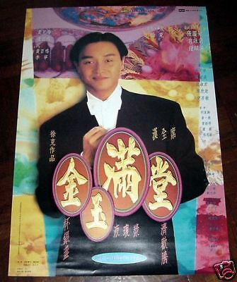 """Leslie Cheung """"The Chinese Feast"""" Anita Yuen RARE HK 1995 NEW POSTER 2"""