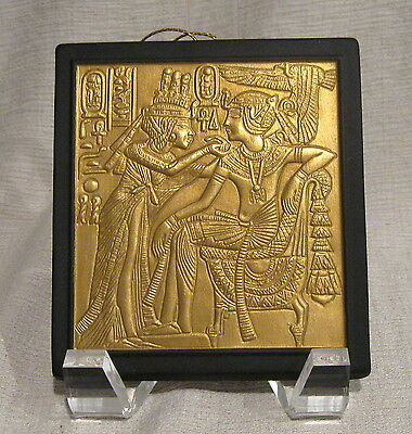 Wedgwood Lord of the Diadems Basalt Shrine Plaque Limited Edition