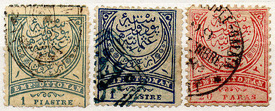 (I.B) Turkey Postal : Early Ottoman Collection