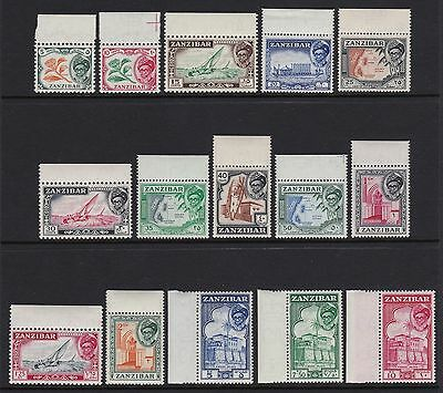 Zanzibar 1957 full set of 15 - all marginals - fresh unmounted mint