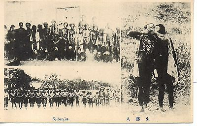Rare Early Taiwan Postcard. Seibanjin (Native People) C1906. Very Fine