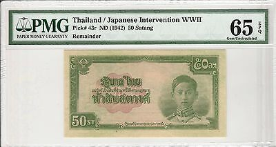 Thailand 50 Satang (ND 1942) Japanese Intervention WWII P43r - PMG 65 EPQ