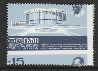 Sri Lanka 4282 - 1973 MEMORIAL HALL WITH SPECTACULAR 7mm PERF SHIFT u/m