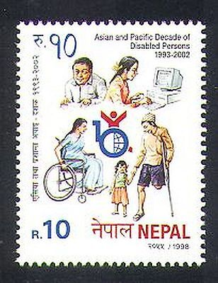 Nepal 1998 Disabled Year/Welfare/Health/Medical/Wheelchair/Computer 1v (n37213)