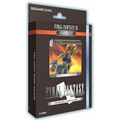 Final Fantasy TCG FFXI (9) Starter Set - Brand New!