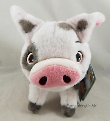 new disney store exclusive authentic moana pua pig 9 1 2 plush toy