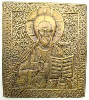 RARE VERY LARGE ANTIQUE 19th C. RUSSIAN BRONZE ICON CHRIST PANTOCRATOR 10 by 9""