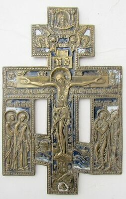 ANTIQUE 19th CENTURY RUSSIAN BRONZE ENAMEL WALL CRUCIFIX ICON CROSS
