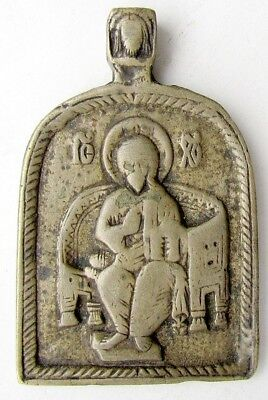 18th century RARE ANTIQUE RUSSIAN BRONZE ICON OF ENTHRONED CHRIST