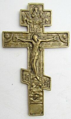 ANTIQUE 19th CENTURY RUSSIAN BRONZE CROSS icon w/ PRAYER ON THE BACK