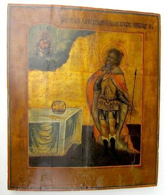 ANTIQUE 19th CENTURY RUSSIAN ICON OF ST. ALEXANDER NEVSKY