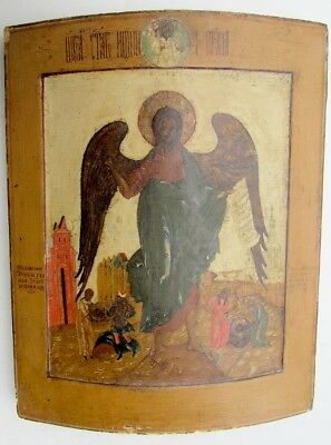 ANTIQUE 18th CENTURY RUSSIAN ICON OF JOHN THE BAPTIST - ANGEL OF DESERT