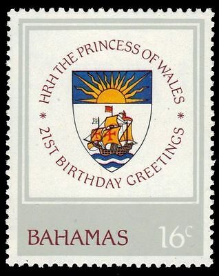 "BAHAMAS 510 (SG622) - Princess Diana 21st Birthday ""Coat of Arms"" (pf28612)"