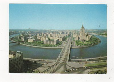 Moscow Russia Postcard 726a