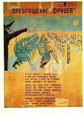 Great Russian WW2 Political Poster Postcard. Featuring Hitler. Pub 1985.