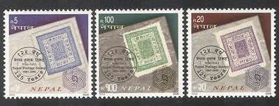 Nepal 2006 First Postage Stamp/Philately/Post/History/S-on-S  3v set (n38872)