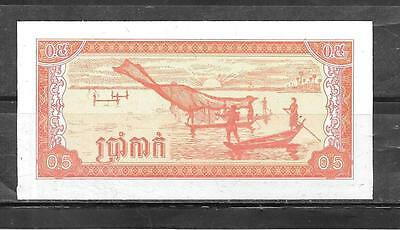 CAMBODIA #27a 1979 5 KAK UNC MINT OLD BANKNOTE BILL NOTE CURRENCY PAPER MONEY