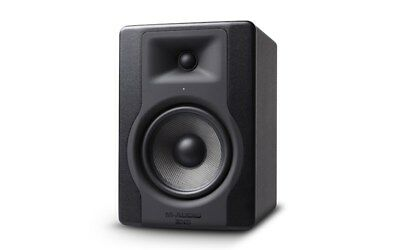 M-Audio BX5-D3 Active Monitor