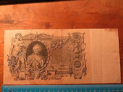 1910  Russian Empire Large Banknote, 100 Roubles Nicholas II ##