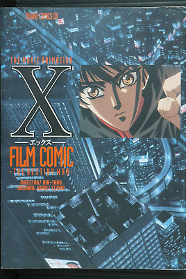 JAPAN X The destiny war Movie animation film comic Clamp Book