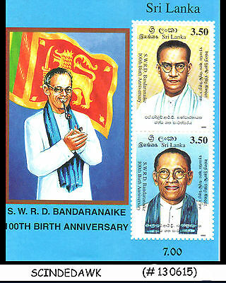 Sri Lanka - 1999 S.w. Bundaranaike - Sg#1420 - Miniature Sheet Mint Nh