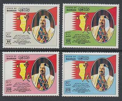 Bahrain 1996 ** Mi.614/17 Accession Thronbesteigung