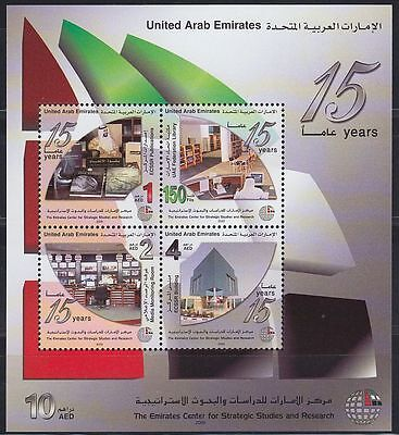 UAE 2009 ** Bl.50 Studienzentrum der Emirate (ECSSR) | Strategic Studies